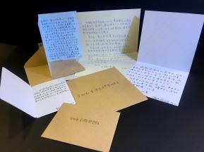 106學年度第一學期 台南女中學生感謝函