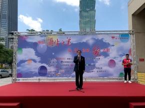 本公益信託高級顧問 鄧泗堂會計師開場致詞