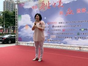 財團法人臺北市政府教育局認助清寒學生基金會 許瑞娟執行長代表致詞