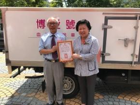 台北捐血中心回贈感謝狀