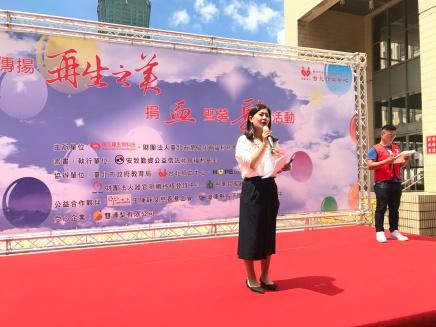 器官捐贈登錄中心 王詩瑩小姐致詞