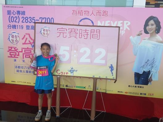 恭喜 新興國小 郭珈妤桌球小將得到女子組第一名