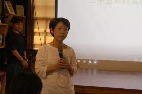 阿嬤家─和平與女性人權館館長 康淑華女士