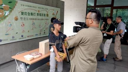 臺東長濱國小少棒隊 隊員接受採訪