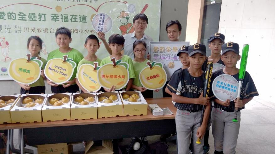 雙連國小校長沈奕成(後排左一)、台東長濱國小校長嚴正雍(後排左二)帶領各校小朋友參與記者發表會