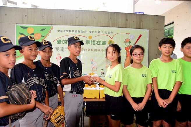 雙連國小學童贈送長濱國小學童雙連水梨象徵兩小校攜手追夢 保留學校&重組少棒隊