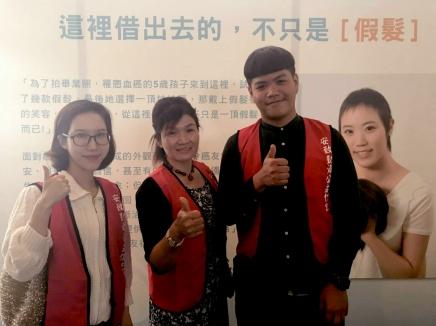 台東北源社區公益夥伴 胡天香小姐
