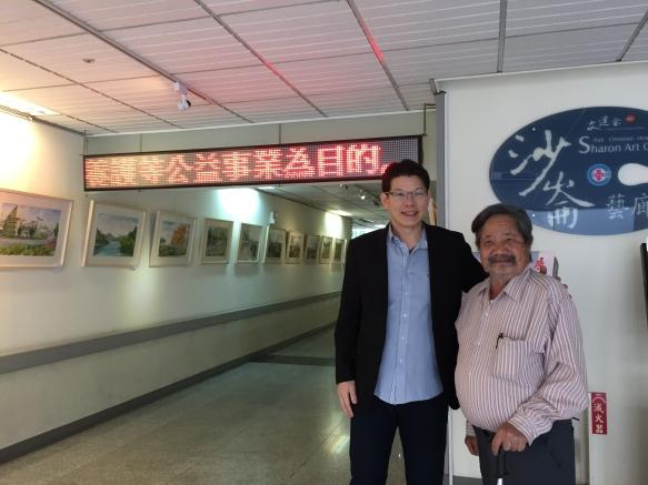 本公益信託 林明輝執行長與沈政瑩老師