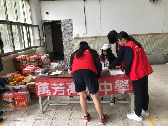 捐血活動現場