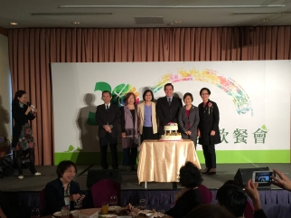 前總統馬英九先生一同祝賀婦援會30周年