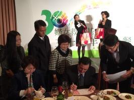 前總統馬英九先生為萬芳高中捐血活動邀請函簽名