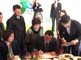 前總統馬英九先生為萬芳高中捐血活動海報簽名