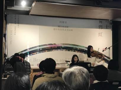 開場音樂表演,其中一首為《快樂天堂》