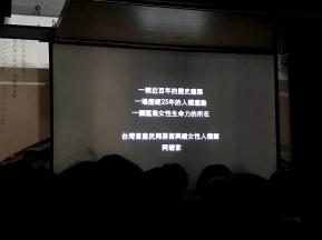 《勇士與彩虹》特展與新書介紹