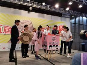 2019630Hope基金會百人捐髮活動_190710_0008