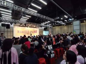 2019630Hope基金會百人捐髮活動_190710_0010