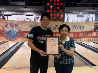由KEDP TRUST 林明輝執行長代表鄭高輝慈善基金會受贈感謝狀