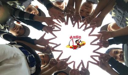 20170325-長濱國小棒我圓夢&罕見疾病基金會簽名棒球