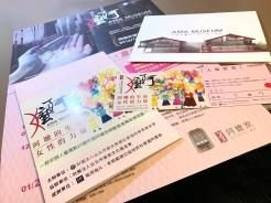 20161203-阿嬤家慈善音樂會