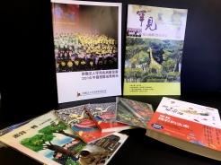 20171101-罕見疾病基金會頒獎