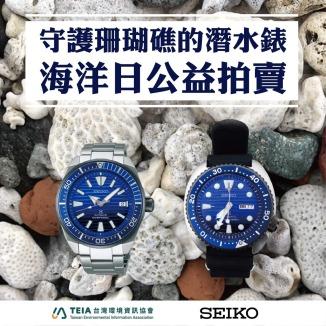 照片來源:台灣環境資訊協會 - TEIA